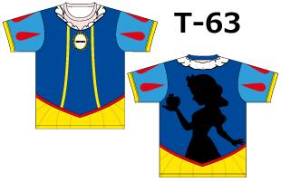 スーパーオリジナル専用デザイン T-63