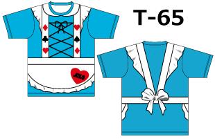 スーパーオリジナル専用デザイン T-65