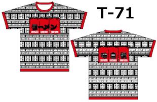 スーパーオリジナル専用デザイン T-71