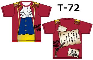 スーパーオリジナル専用デザイン T-72