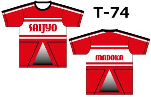 スーパーオリジナル専用デザイン T-74