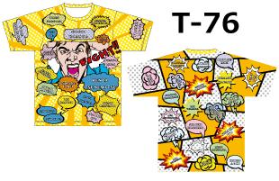 スーパーオリジナル専用デザイン T-76
