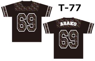 スーパーオリジナル専用デザイン T-77
