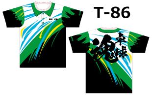 スーパーオリジナル専用デザイン T-86