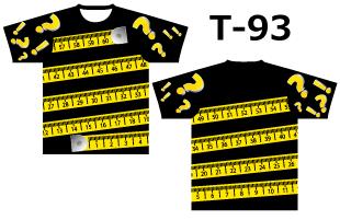 スーパーオリジナル専用デザイン T-93