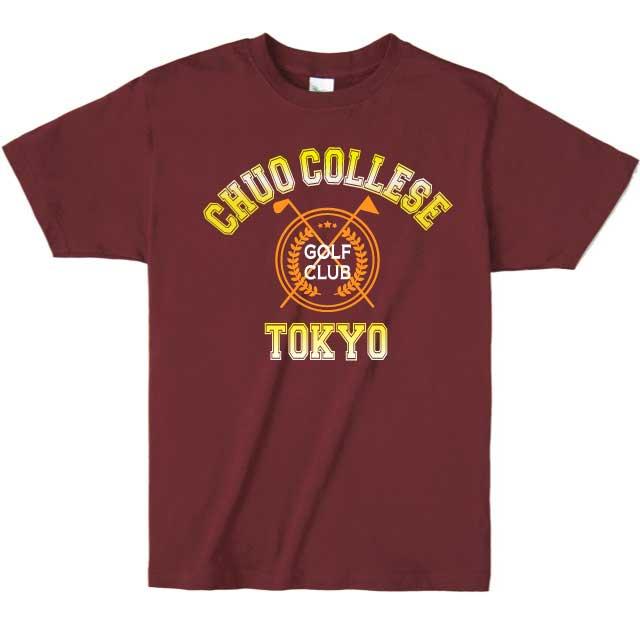 フルカラーカレッジTシャツ