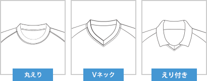 90_shirt