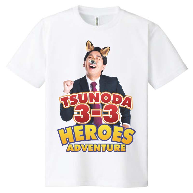 フルカラープリントを施したTシャツ