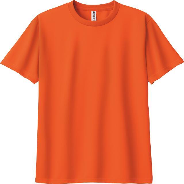 サンセットオレンジ