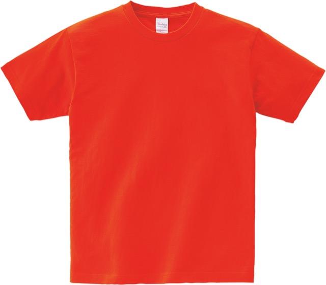 ディープオレンジ