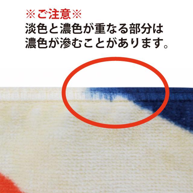 デザインの淡色と濃色が重なる部分はインクが滲んで見えることがあります。