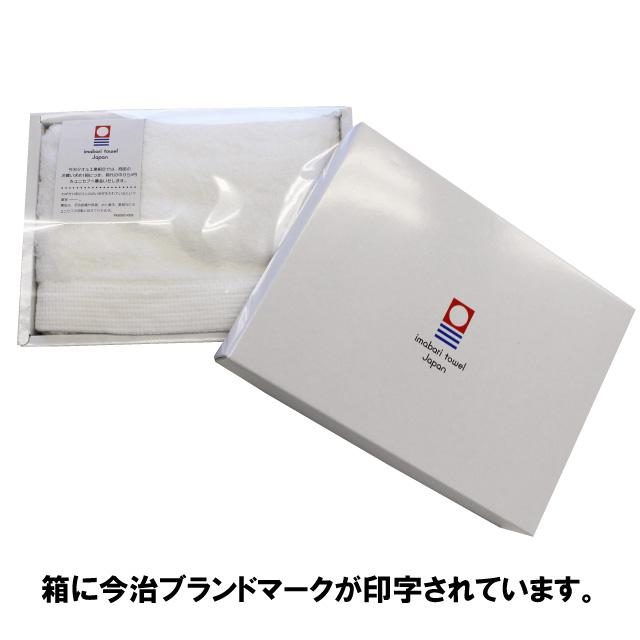 箱に今治ブランドのロゴマークが印字されています。箱サイズ/20×15×4cm