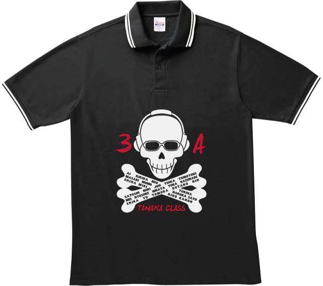 ダブルラインポロシャツ|オリジナルプリント・刺繍・デザイン【クラTジャパン】激安作成!