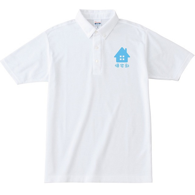 ボタンダウンポロシャツ|オリジナルプリント・刺繍・デザイン【クラTジャパン】激安作成!