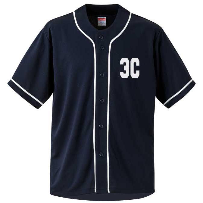ベースボールシャツ|オリジナルプリント・デザイン【クラTジャパン】激安作成!