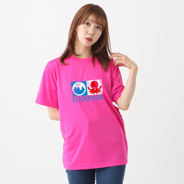 No.1ドライTシャツ|オリジナルプリント・デザイン【クラTジャパン】激安作成!