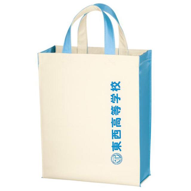 アクセントカラーバッグ(M)|オリジナルプリント・デザイン【クラTジャパン】激安作成!