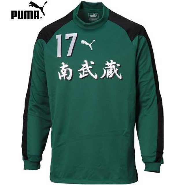 プーマ FBキーパーシャツ|オリジナル サッカーユニフォームの激安作成【クラTジャパン】