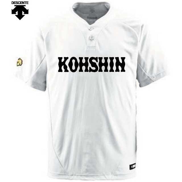 デサント BSプラシャツ(2ボタンタイプ)|