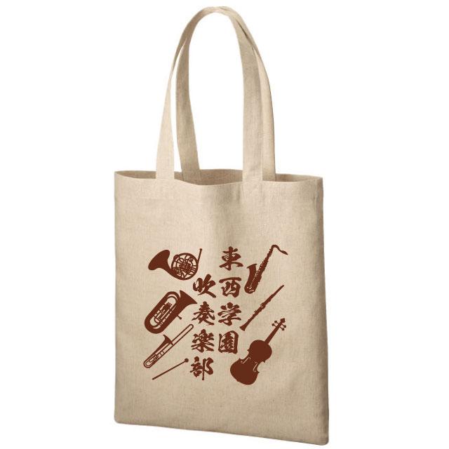 コットンリネンバッグ(L)|オリジナルプリント・デザイン【クラTジャパン】激安作成!