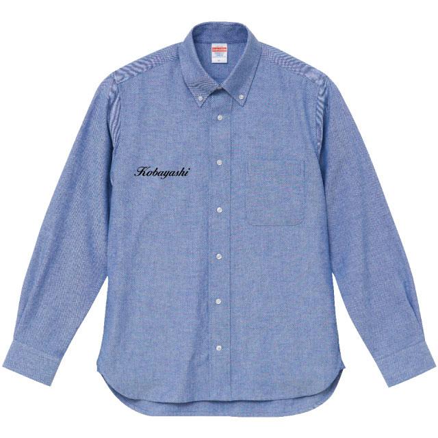 オックスフォードボタンダウンロングスリーブシャツ|オリジナルプリント・デザイン【クラTジャパン】激安作成!