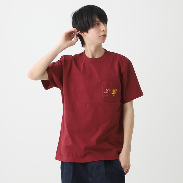 ハイクオリティー Tシャツ(ポケット付)|オリジナルデザインの激安プリント作成ならクラTジャパン