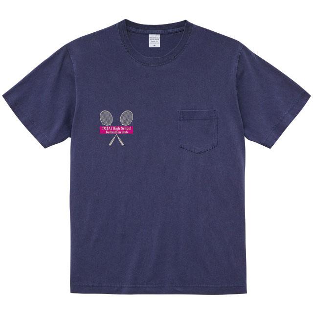 ピグメントダイ Tシャツ(ポケット付)|オリジナルプリント・デザイン【クラTジャパン】激安作成!