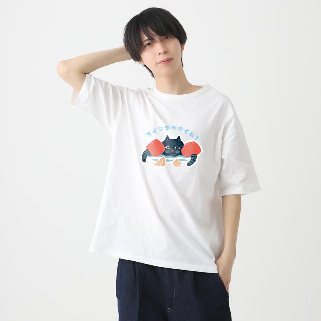 ビッグシルエット Tシャツ
