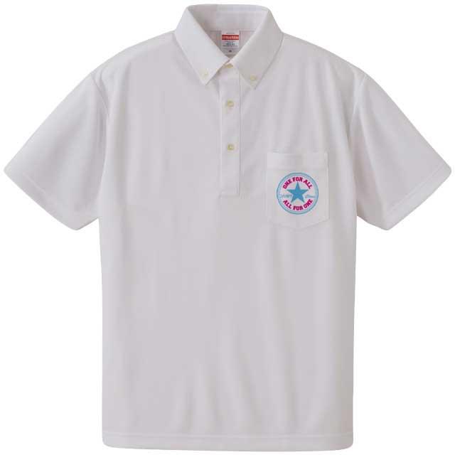 ドライ アスレチック ボタンダウン ポロシャツ (ポケット付)|スポーツTシャツ・オリジナルドライウェアの激安プリント作成ならクラTジャパン
