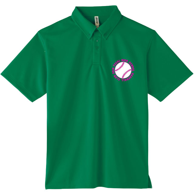 ABN ドライボタンダウンポロシャツ(ポケ無)|オリジナルプリント・刺繍・デザイン【クラTジャパン】激安作成!