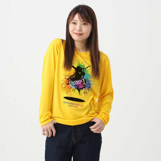 インターロックドライ長袖Tシャツ|オリジナルデザインの激安プリント作成ならクラTジャパン