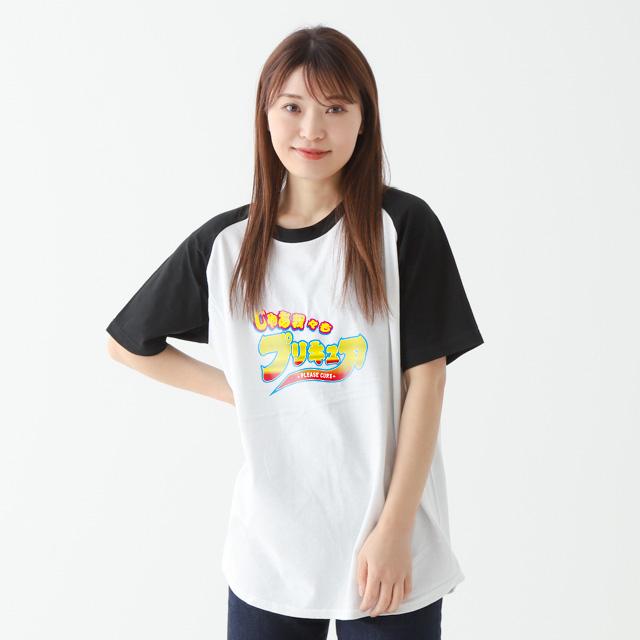 ラグラン半袖Tシャツ|オリジナルデザインの激安プリント作成ならクラTジャパン