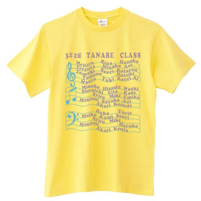 トライセイル プレミアムヘビーTシャツ|オリジナルプリント・デザイン【クラTジャパン】激安作成!