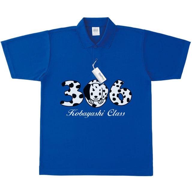 トライセイル クールパスポロシャツ|オリジナルプリント・刺繍・デザイン【クラTジャパン】激安作成!