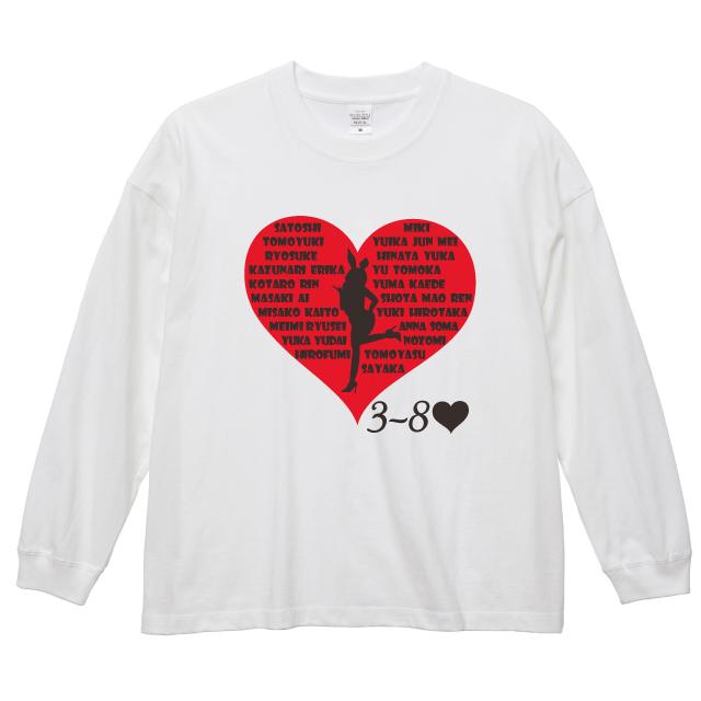 ビッグシルエットロングスリーブTシャツ|オリジナルプリント・デザイン【クラTジャパン】激安作成!