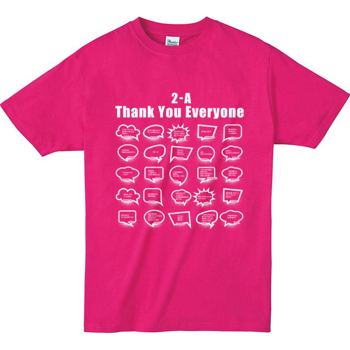 寄せ書きTシャツ|オリジナルTシャツ・クラスTシャツの激安作成ならクラTジャパン