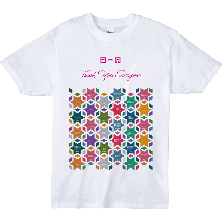 寄せ書きフルカラーTシャツ