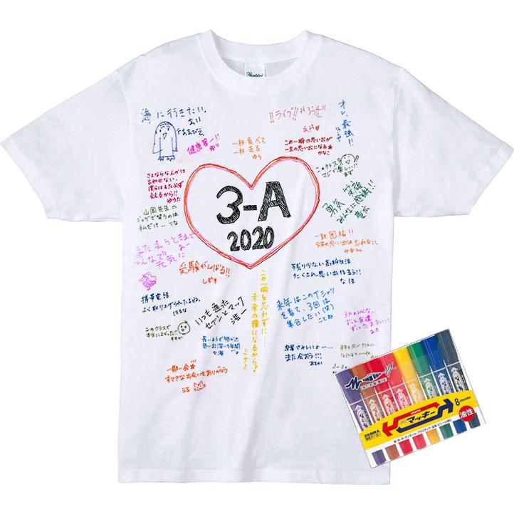 絆Tシャツ(サインペン付)|オリジナルTシャツ・クラスTシャツの激安作成ならクラTジャパン