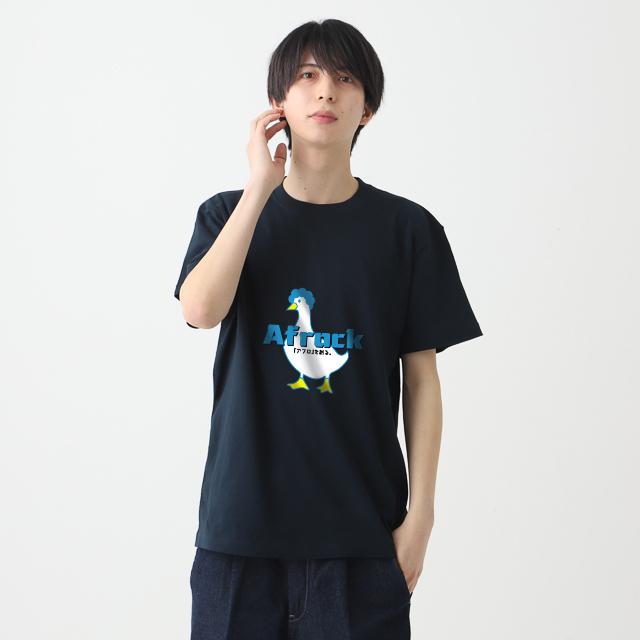オープンエンドヘヴィーウェイトTシャツ[United Athle 4208]