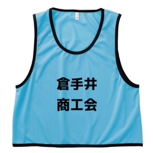 モダンビブス|オリジナルプリント・デザイン【クラTジャパン】激安作成!