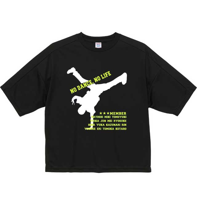 ドライアスレチックルーズフィットTシャツ[United Athle 5981]