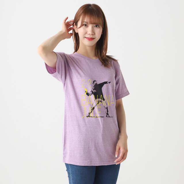 ミックスTシャツ[CROSS CR1103]