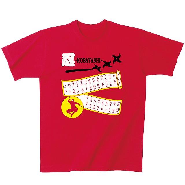 日本製Tシャツ|オリジナルデザインの激安プリント作成ならクラTジャパン