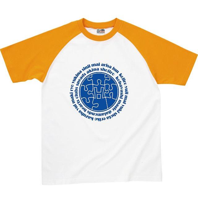 チャレンジTシャツ|オリジナルデザインの激安プリント作成ならクラTジャパン