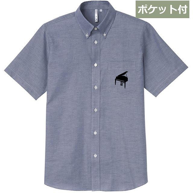 半袖オックスフォードシャツ(メンズ)|オリジナルポロシャツの刺繍・プリント作成ならクラTジャパン