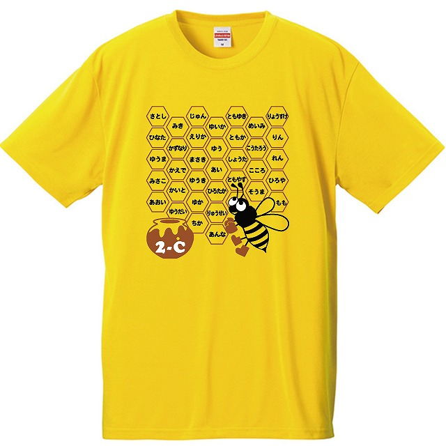 ドライコットンタッチ Tシャツ|オリジナルプリント・デザイン【クラTジャパン】激安作成!