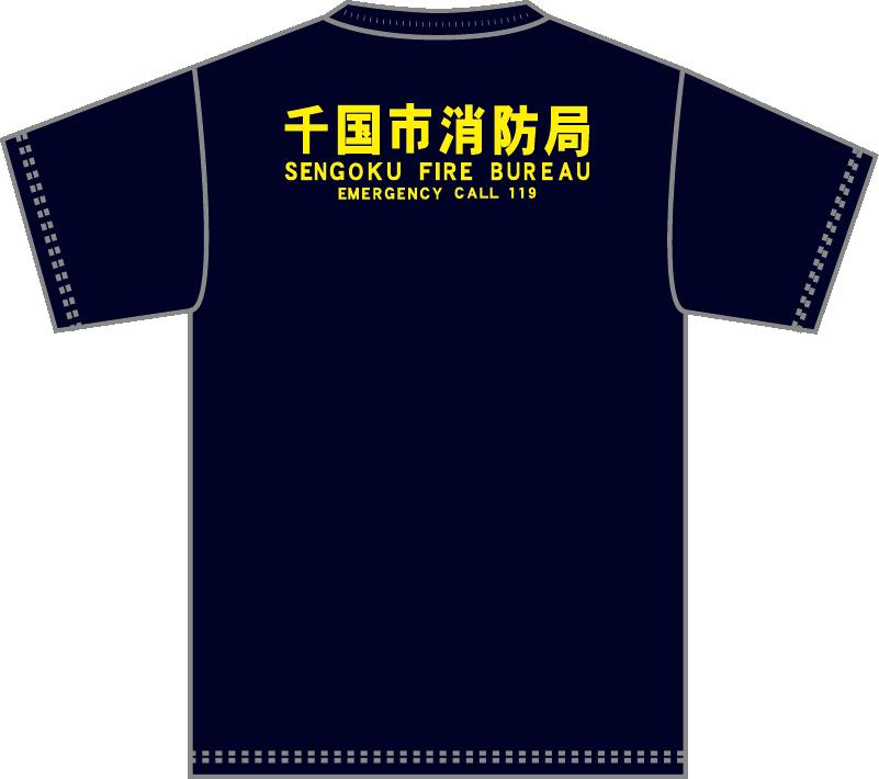 オリジナルデザイン例|和歌山県M・Y様