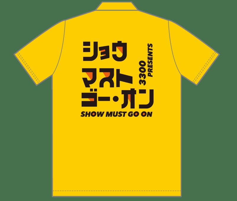 オリジナルデザイン例|東京都 都立国立高校3年3組様