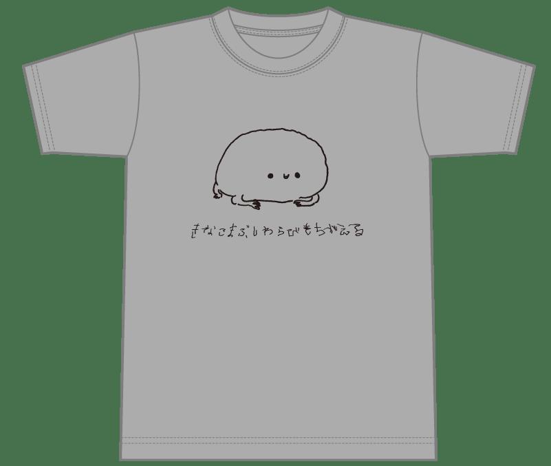 オリジナルデザイン例|東京都 S・A様