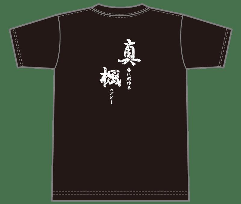 オリジナルデザイン例|北海道 N・M様